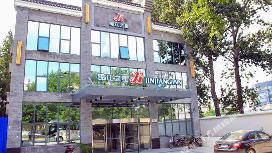 Jinjiang Inn Nanjing Forestry University Huayuan Road