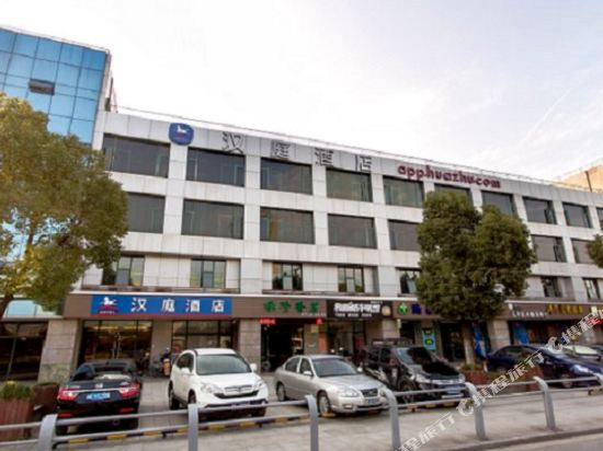 Hanting Hotel (Suzhou North High-speed Railway Station Cailian Road)