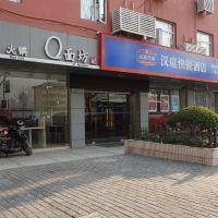 漢庭酒店(上海豫園河南南路店)(原陸家浜路店)酒店預訂