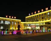 天津匯豪商務酒店
