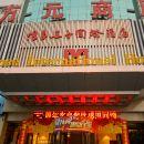渭南恒昌王子國際酒店