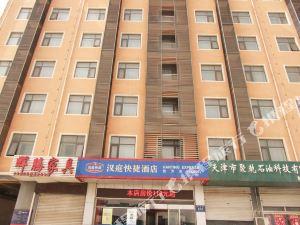 漢庭酒店(霸州勝芳店)