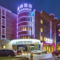 麗楓酒店(北京順義地鐵站店)酒店預訂