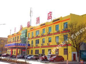 7天連鎖酒店(淄博臨淄天齊路齊納影城店)