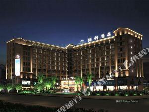 陽江佰利酒店