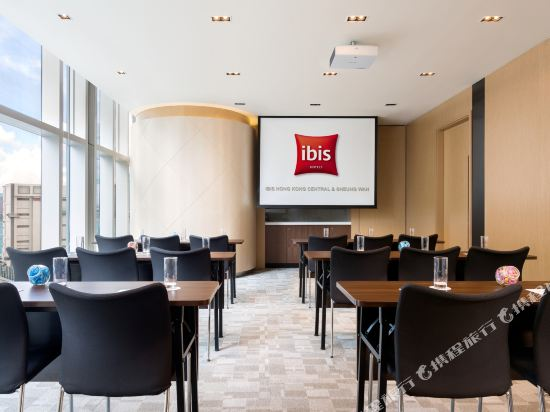 宜必思香港中上環酒店(ibis Hong Kong Central and Sheung Wan hotel)會議室