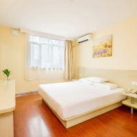 漢庭酒店(上海魯班路店)酒店預訂