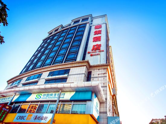 Chang An Greataim Hotel