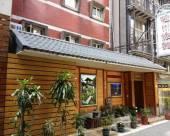 台北鴨川旅館
