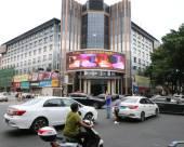深圳帝文娜公館酒店