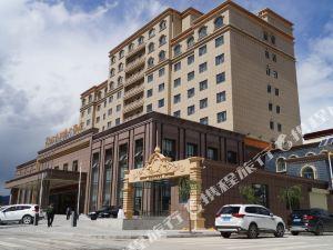 迭部洛克洲際大酒店