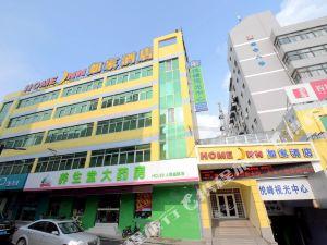 如家快捷酒店(淮北淮海路金鷹購物中心店)