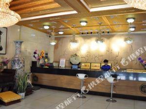 韓城藍寶石賓館