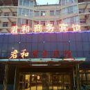 鶴壁鶴立商務賓館