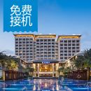 三亞京海國際假日酒店