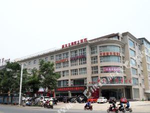 濟源新東方商務酒店