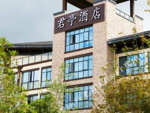 千島湖峰泰君亭酒店