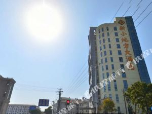 太倉新小地方大酒店