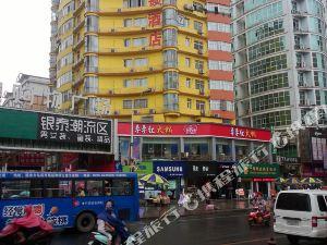 7天連鎖酒店(新余火車站店)
