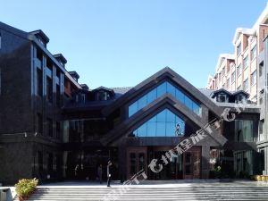 遼寧科大國際學術交流中心