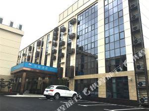 漢庭酒店(上海虹橋機場滬青平公路店)