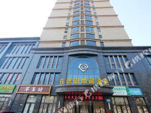 壽光玫瑰園商務酒店