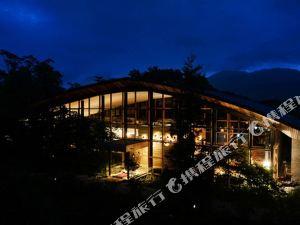 箱根森林之巣酒店(Nest Inn Hakone)