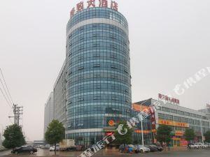東陽雅致大酒店