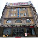 巢湖鑫逸精品酒店