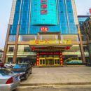 安丘匯泉假日酒店