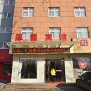 舞鋼厚德商務酒店