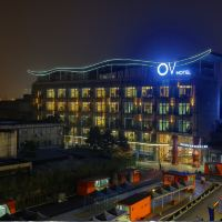杭州景瀾歐緯設計酒店酒店預訂