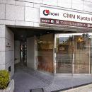 京都站前CMM酒店(CMM Kyoto Ekimae)