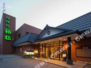 日光鬼怒川溫泉佳祥坊福松酒店(Kashobou Fukumatsu Nikkou Kinugawa Onsen)