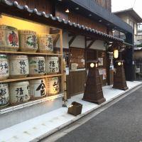 京都伏水公寓酒店預訂