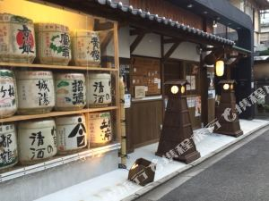 京都伏水公寓(Maison Fushimi Kyoto)