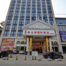 維也納國際酒店(九江十里老街店)