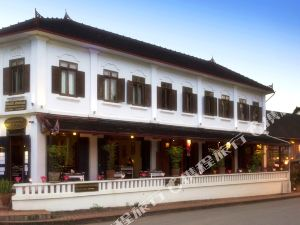 瑯勃拉邦塞納馬汗河景酒店(Saynamkhan River View Luang Prabang)