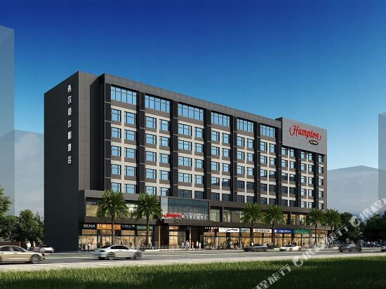 Hampton by Hilton Heshan