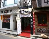 明洞特級酒店