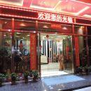 閩清海悅都市酒店