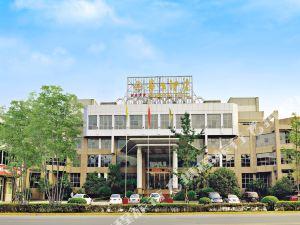 峨眉山華生酒店(禪林温泉·雅舍)