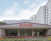 格林東方酒店(上海虹橋樞紐店)(原逸和龍柏飯店)