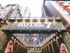 仁川7酒店(Hotel 7 Incheon)