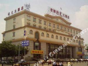 孝義孝柳陽光大酒店