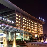 廣州白雲機場鉑爾曼大酒店酒店預訂
