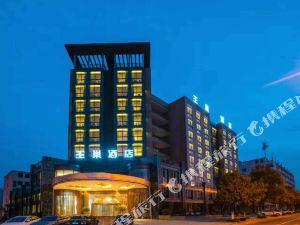 桐廬王巢酒店