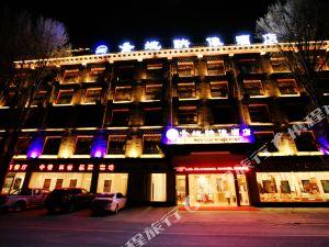 稻城聖地映像精品主題酒店