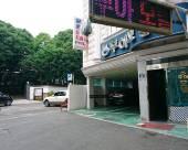 釜山慕雅汽車旅店
