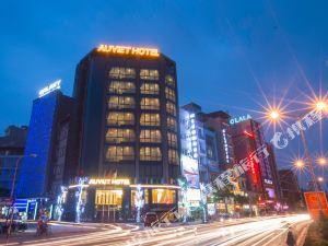 河內金越南酒店(Au Viet Hotel Hanoi)